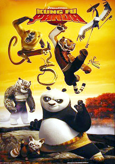 Kungfupanda2_large